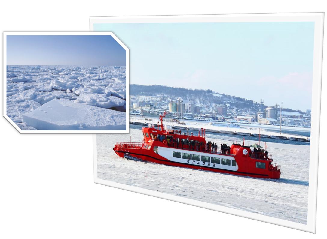 流氷バスツアー2021
